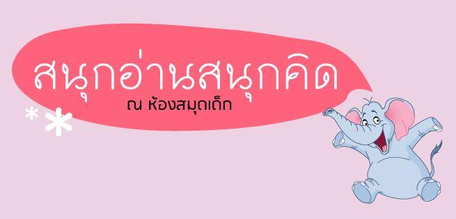 Kidroom-AUG57-655x315.jpg