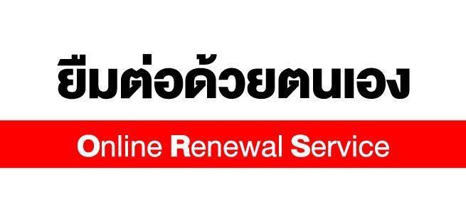 RenewOnline-655x315.jpg