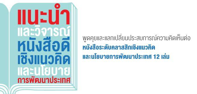 GoodBook-655x315.jpg