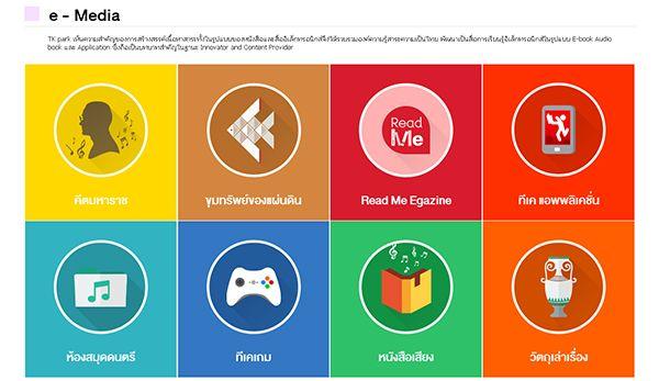 e-media-600x347.jpg