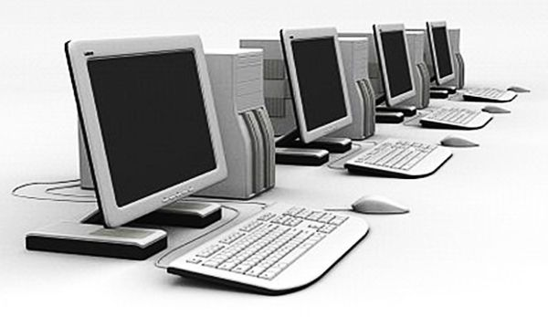 computer-600x347.jpg