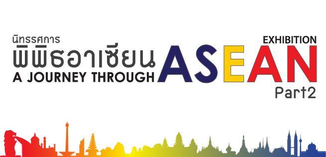ASEANBanner-02.jpg