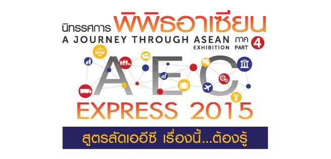 ASEANBanner-04.jpg