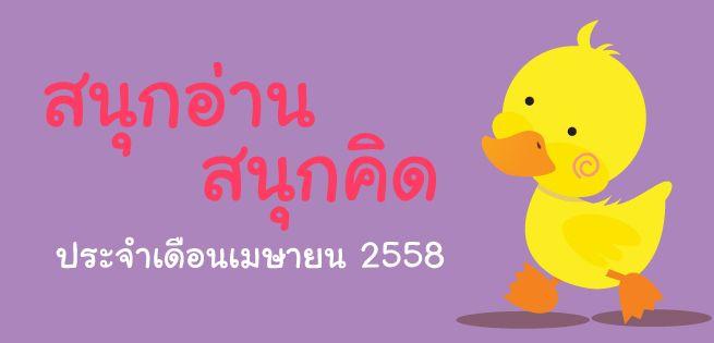 Kidroom-APR58-655x315.jpg