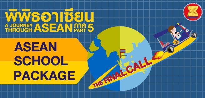 ASEAN5-BannerSchPack-655x315.jpg