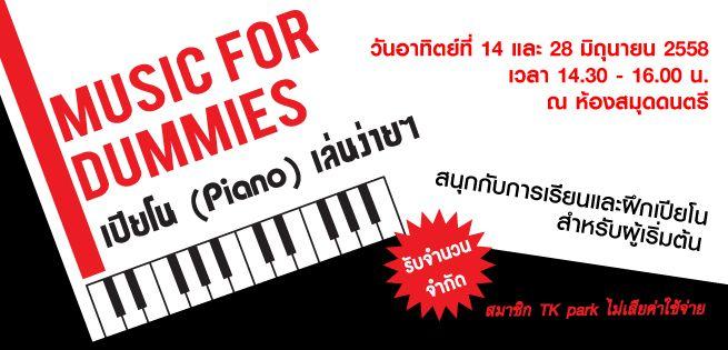 Piano06_655x315px.jpg