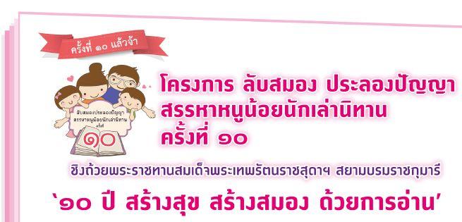 childbook_655x315px.jpg
