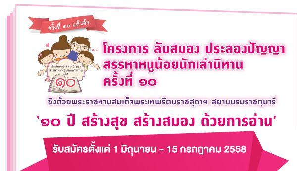 childbook10_600x347px.jpg