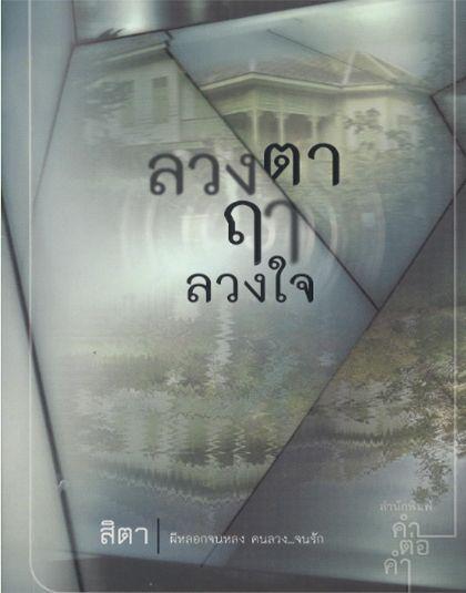 new-jun-04.jpg