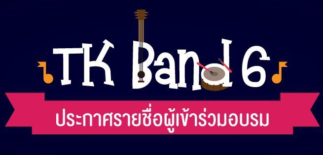 TKBand-an_655x315px.jpg