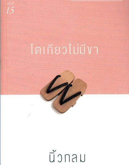 hot-jun-04.jpg