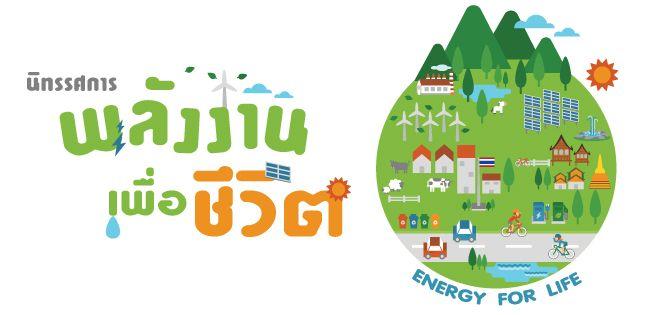 Energy4Lift-655x315.jpg