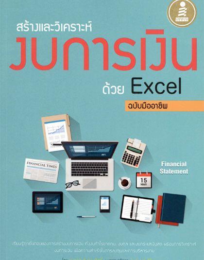 new-jun-06.jpg