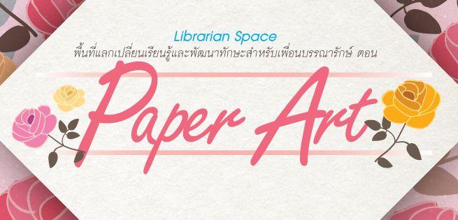 LibSpace-AUG-655x315.jpg