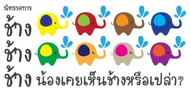 Chang-655x315.jpg