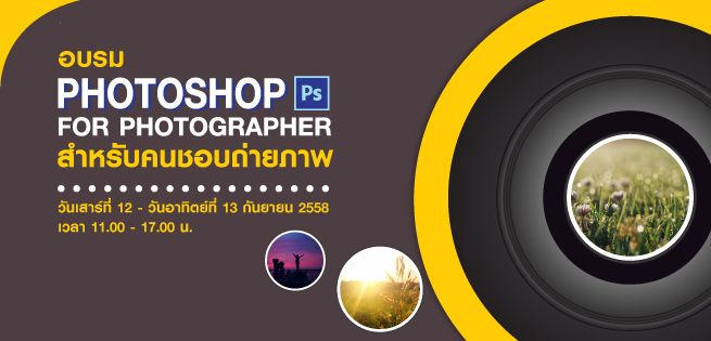 photoshop_655x315px.jpg