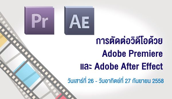 premiere_600x347px.jpg
