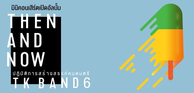 TKBand6MiniCon-655x315.jpg