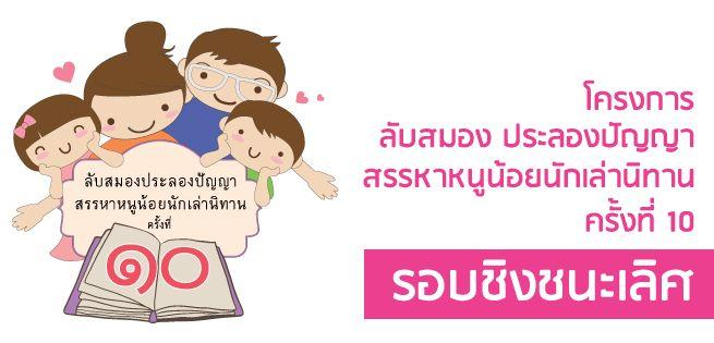 10thchild_655x315px.jpg