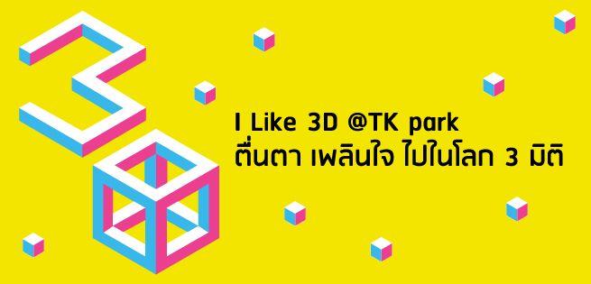 3D-655x315.jpg