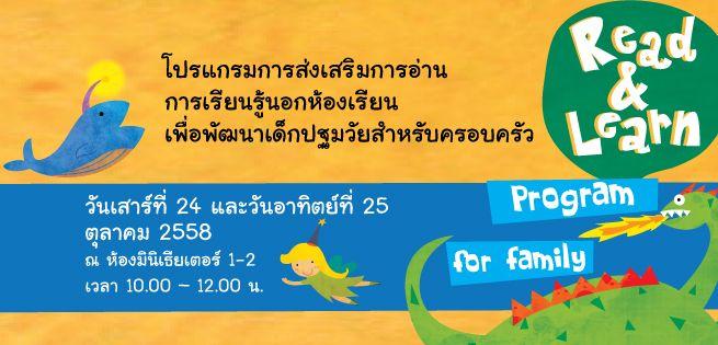 read-learn_655x315px.jpg