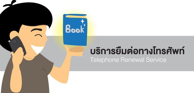 TelRenew-655x315.jpg
