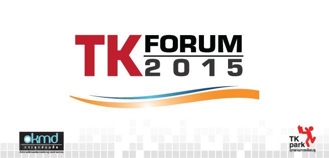 TK_Forum_2015.jpg