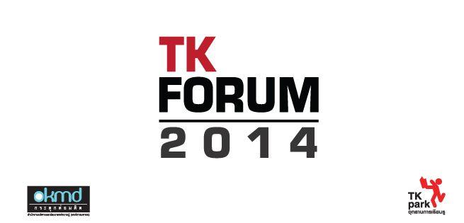 TKfoeum2014_logo.jpg