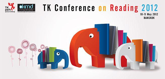TCR2012_logo.jpg