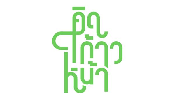 TK Web Banner (9).png