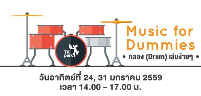 Drum_655x315px.jpg