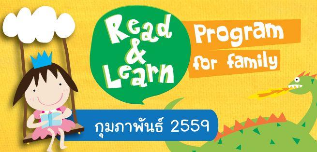 FEB-Read&Learn_655x315px.jpg