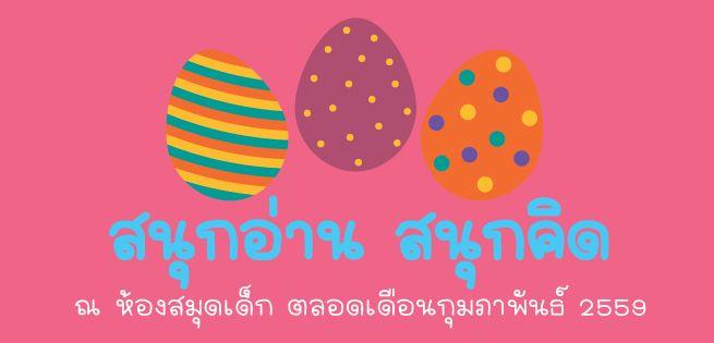 Kidroom-FEB59-655x315.jpg