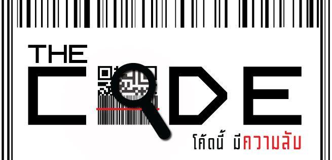 the code_655x315px.jpg