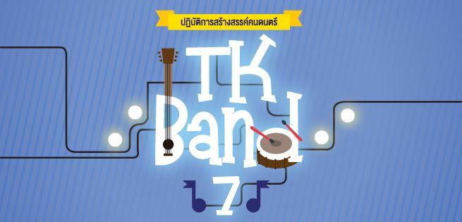 TKband7-655x315.jpg