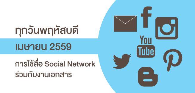 social_655x315px.jpg