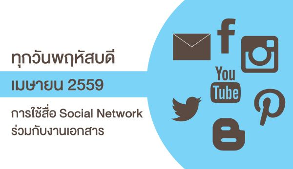 social_600x347px.jpg
