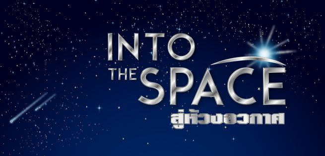 THE-SPACE-655x315.jpg