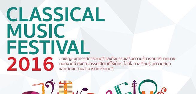 Classic-Music-Fest-655x315.jpg