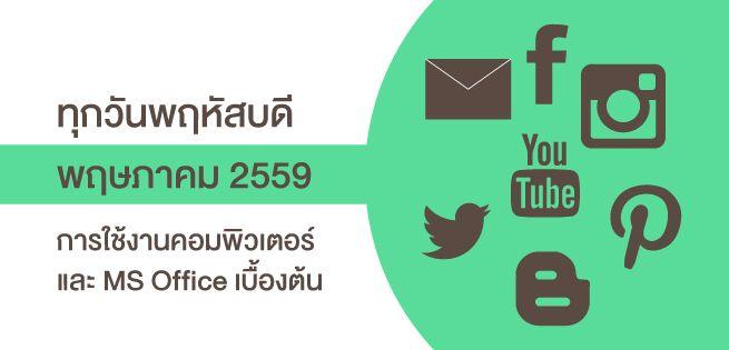 social_655x315-px-may.jpg