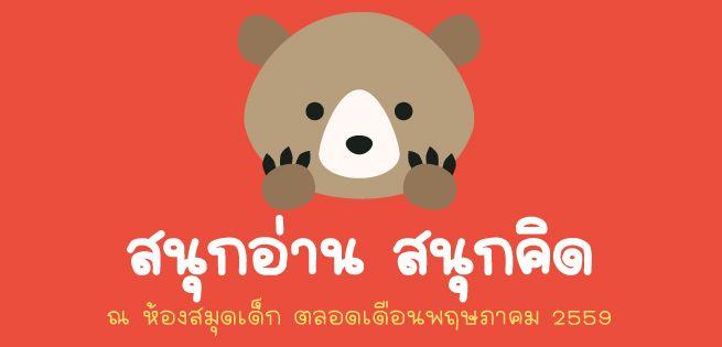 Kidroom-MAY59-655x315.jpg
