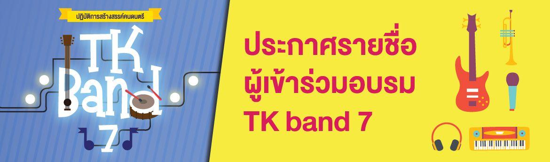 TKband7-list-ban.jpg