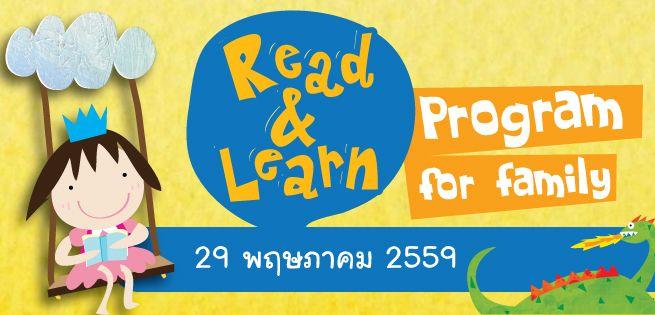 may-Read&Learn_655x315px.jpg