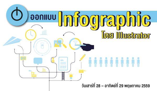 info_600x347px.jpg