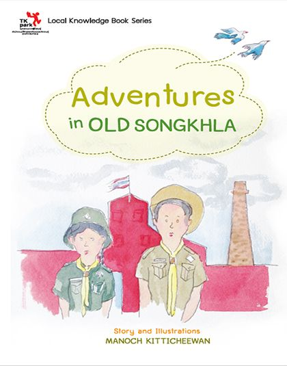Old-Songkhla-EN.jpg