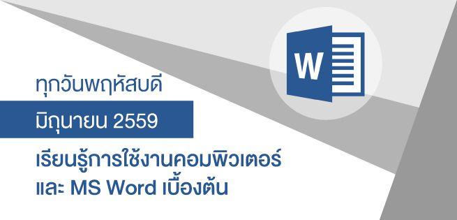 social_655x315px-june1.jpg