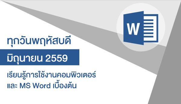 social_600x347px-june1.jpg
