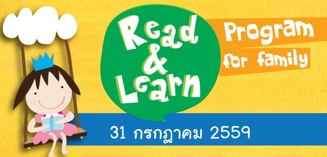 July-Read&Learn_655x315px.jpg
