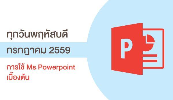 Ms_600x347-px.jpg