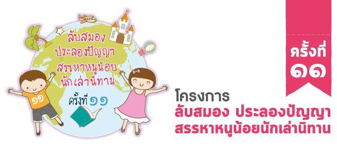 lub-samong_655x315px.jpg